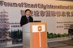 """""""智慧城市国际标准化交流会""""在桂林成功举办"""